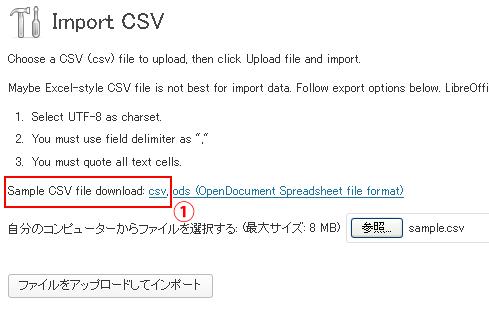 csv41